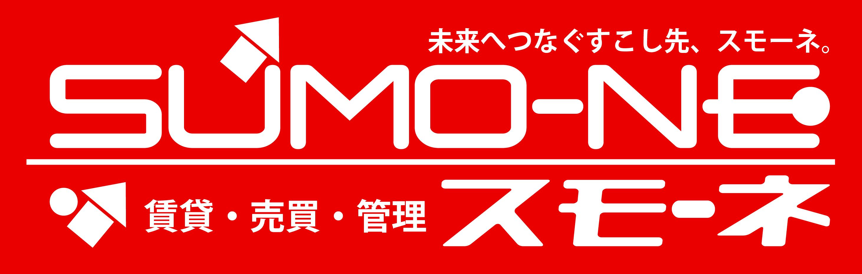 東京の賃貸・売買・管理 スモーネ